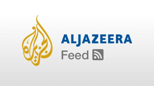 Al Jazeera RSS for Digital Signage logo